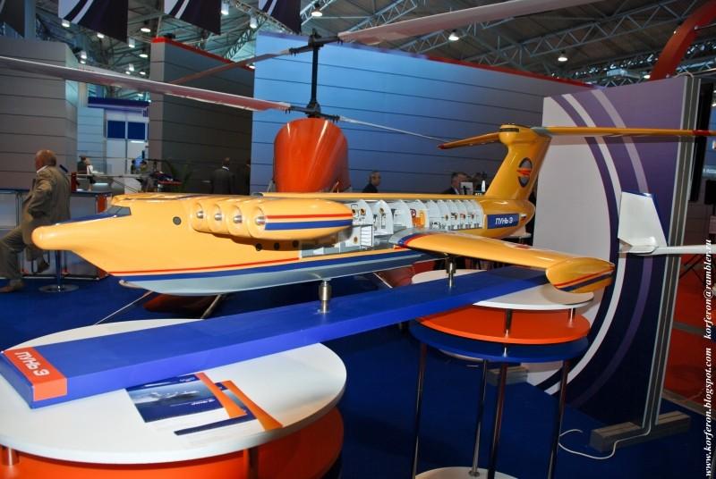 L'ekranoplane serait de retour vers 2015 Lun10