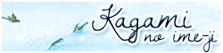Simple 4 ¤ Kagami No Imeーji Kni_bo10