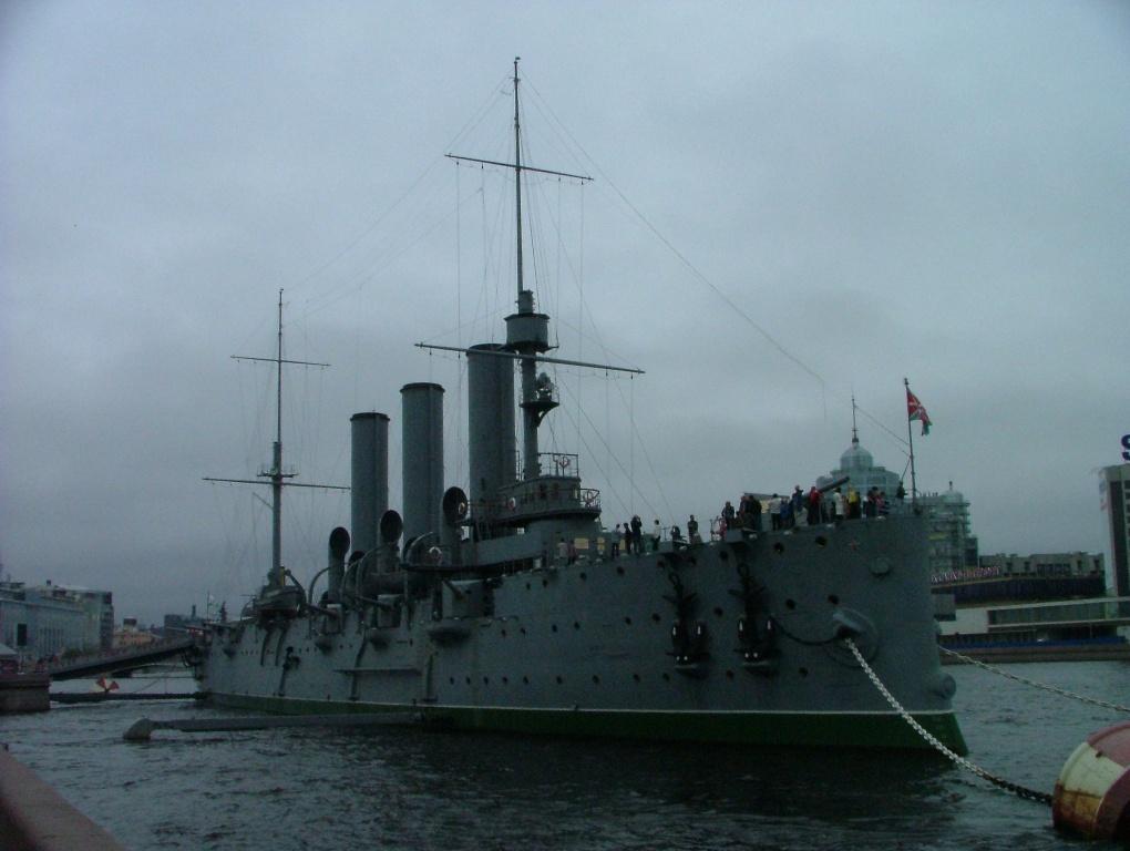plan croiseur Aurora Dscf8110