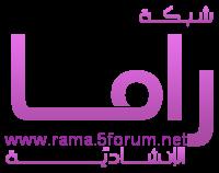 حصريا|دروس في علم المقامات|للمنشد عبد الرشيد نحي الدين|شبكة راما الانشادية Images10