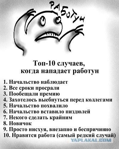 Улыбнуло  - Страница 3 Ndddnn10