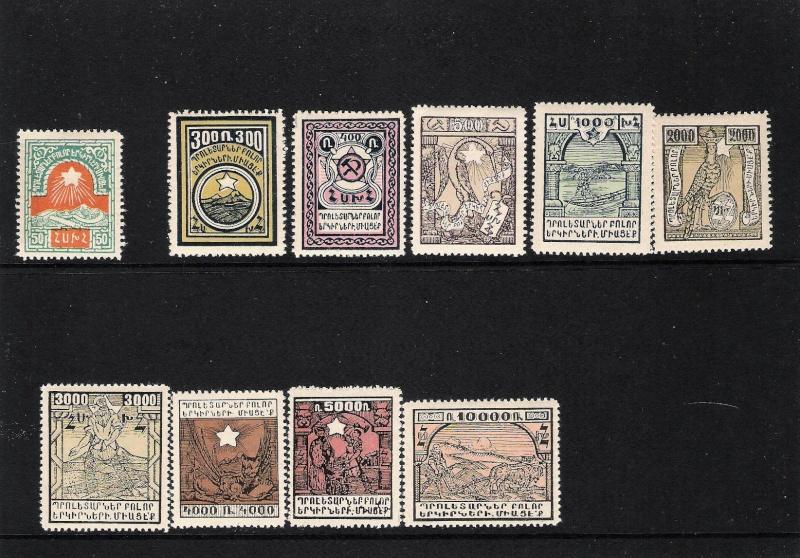 Wer kennt diese Briefmarken? Unbeka11