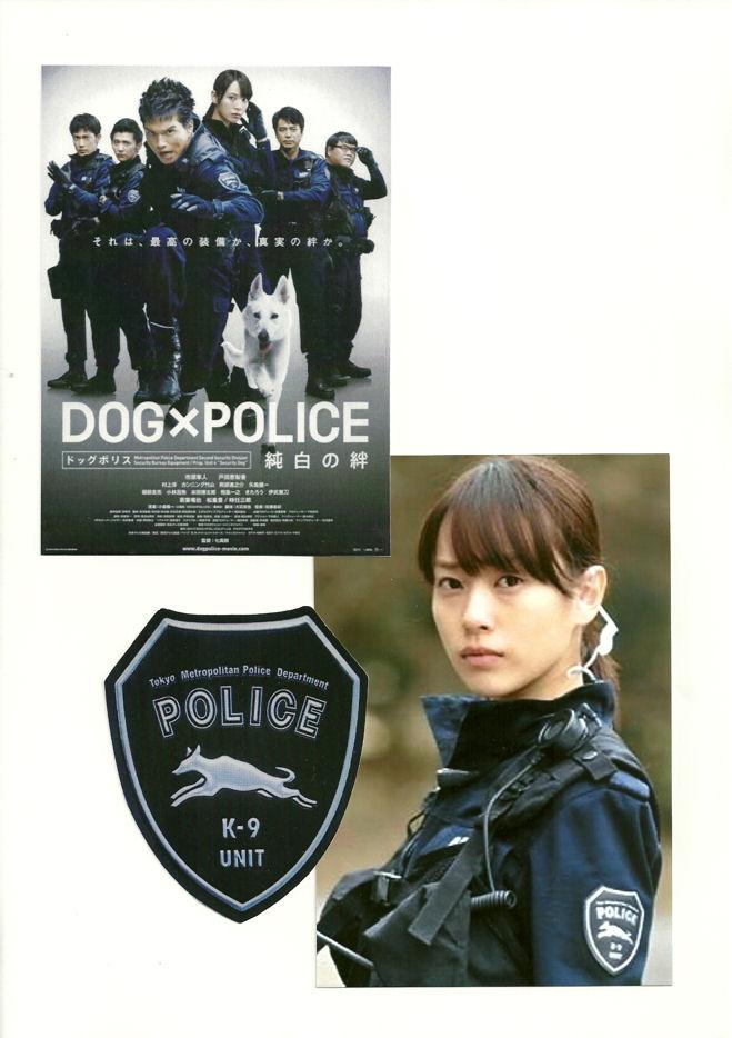 Recherches / Wanted D Dogxpo10