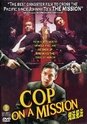 Affiches Films / Movie Posters  COP (FLIC) Cop_on10