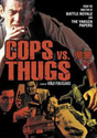Affiches Films / Movie Posters  COP (FLIC) Cops_v10