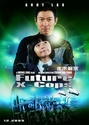 Affiches Films / Movie Posters  COP (FLIC) Future12
