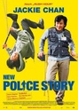 Affiches Films / Movie Posters  POLICE New_po10