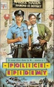 Affiches Films / Movie Posters  POLICE Police25
