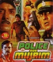 Affiches Films / Movie Posters  POLICE Police31