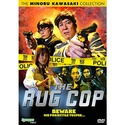 Affiches Films / Movie Posters  COP (FLIC) The_ru10
