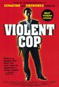 Affiches Films / Movie Posters  COP (FLIC) Violen10