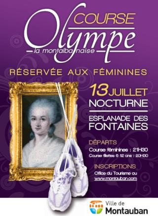 Course Olympe La montalbanaise  Montauban vendredi 13 Juillet Course10