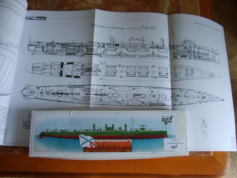 Croiseur SMS Scharnhorst Combrig + torpilleur Strérégutchy échelle 1/350è Debut des traveaux... - Page 2 S6001027