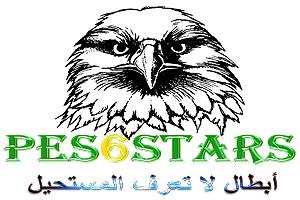 حفل تسليم جوائز بطولة بيست البيستات 65479510