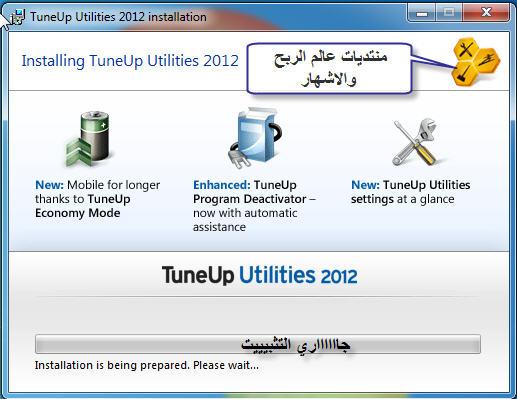 عملاق اصلاح وصيانة الويندوز TuneUp Utilities 2012 _حصريا علي عالم الربح والاشهار _برابط واحد مباشر 410