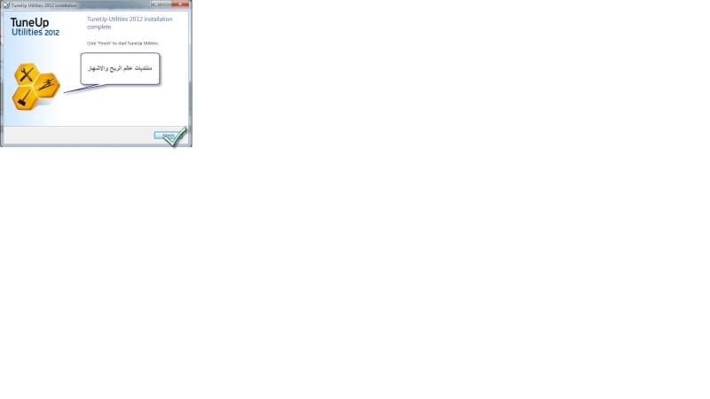 عملاق اصلاح وصيانة الويندوز TuneUp Utilities 2012 _حصريا علي عالم الربح والاشهار _برابط واحد مباشر 510