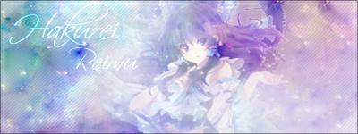 Remilia's Gallery Reimu_10