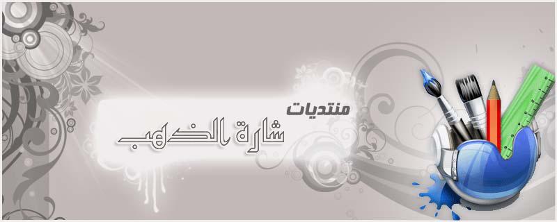 www.sharh.com