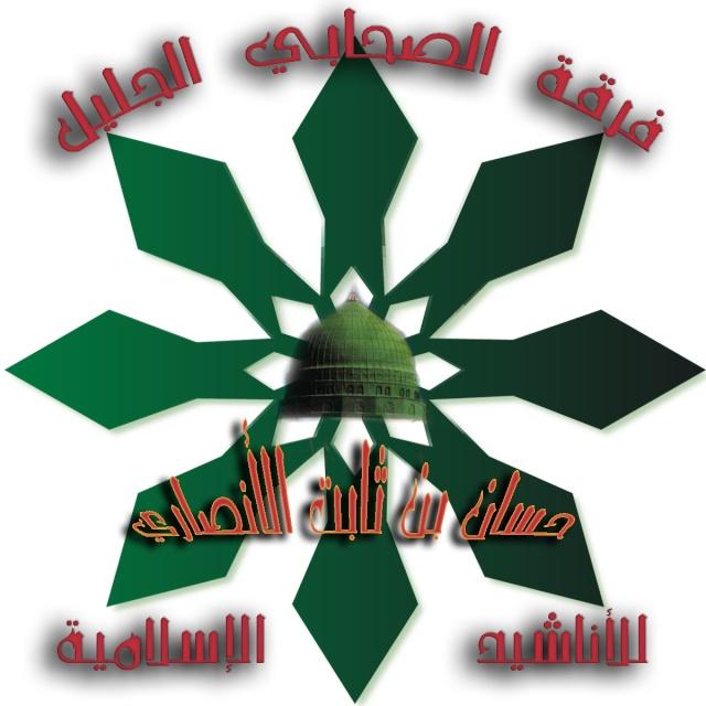 www.hsan-bn-thabet.syriaforums.net