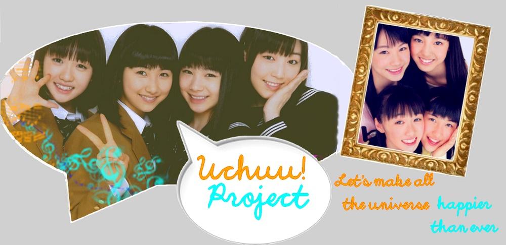 Uchuu! Project