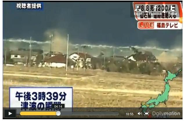 Violent séisme et tsunami au Japon - 11/03/2011 - Page 2 Tsunam10