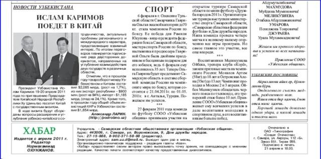"""Клуб """"Корё"""" 210"""