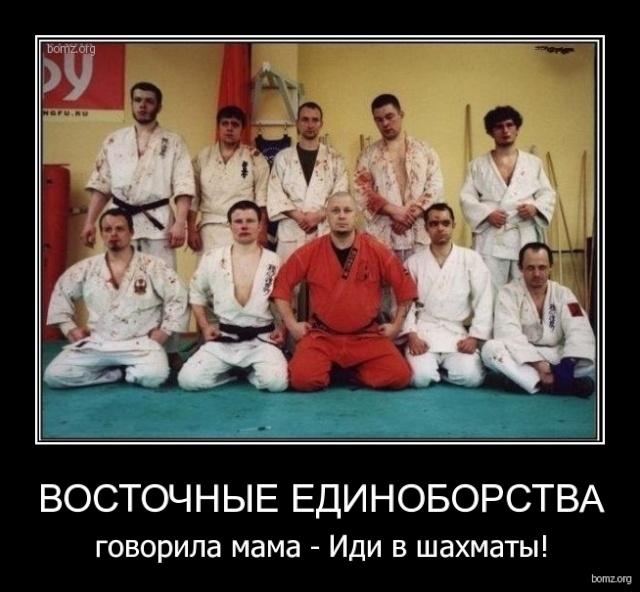 Юмор и приколы Ddn_nd11