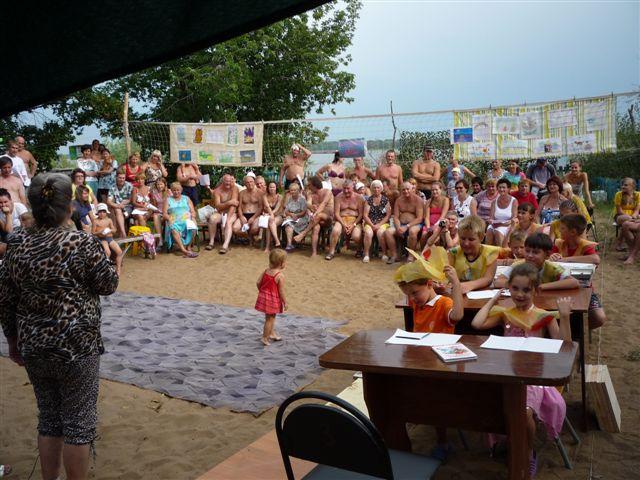 Показательное выступление на День строителя август 2011 года P1080511