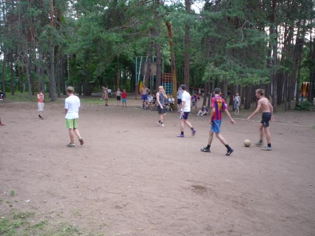 """Лето 2012 - ДООЦ """"Арго"""" II смена P1110319"""