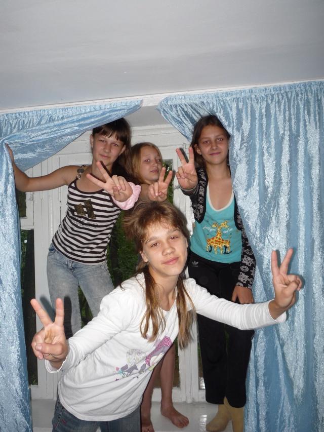 """Лето 2012 - ДООЦ """"Арго"""" II смена P1110518"""