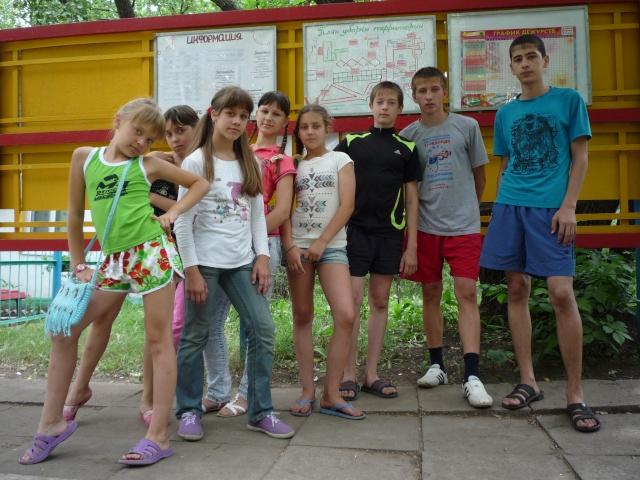 """Лето 2012 - ДООЦ """"Арго"""" II смена P1110519"""