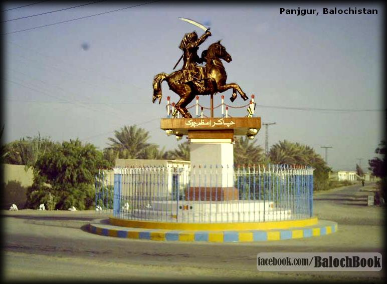 BalochBook's Pictures 22253910