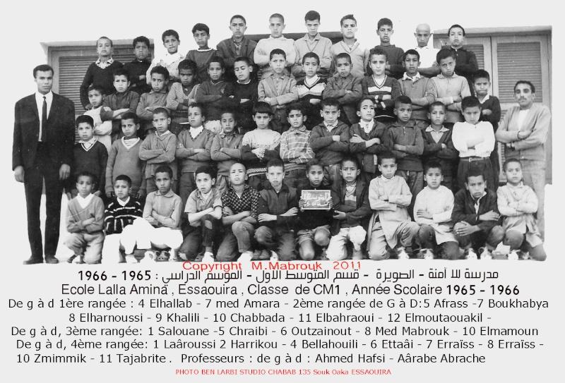 Camarades de Classe - زملاء الفصل Ecolel11