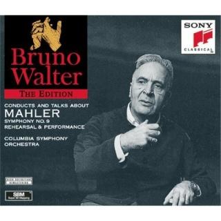 Écoute comparée - Mahler, Symphonie N°9 [Résultats] - Page 11 51vqlb10