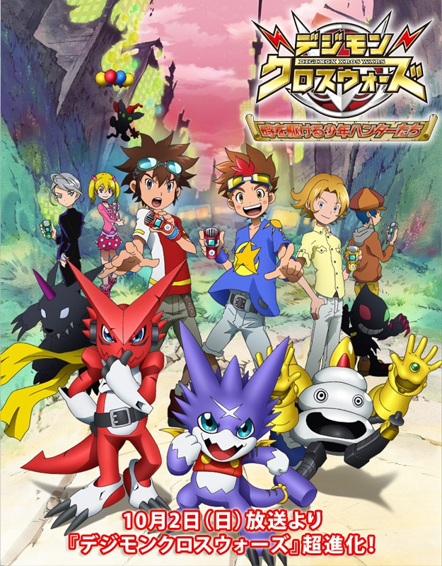 Digimon Xros Wars 2 - Toki o Kakeru Shounen Hunter Tachi - [Adicionando] Digimo10