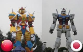Réplica de Gundam na China não agrada japoneses Gundam10