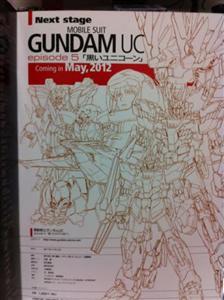 Episódio 5 de Gundam Unicorn estreará em maio de 2012 Gundam13