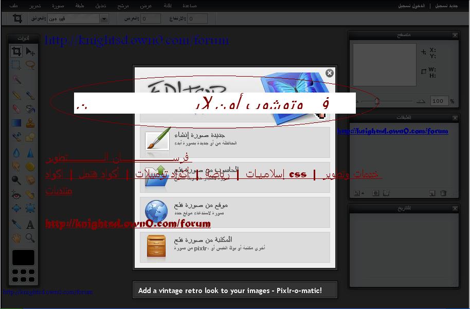 كود HTML فوتوشوب أون لاين بدون تحميل  Untitl10