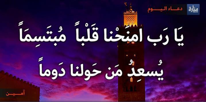 («۩۩ « اقتباسات  ايمانية  » ۩۩») 25535311