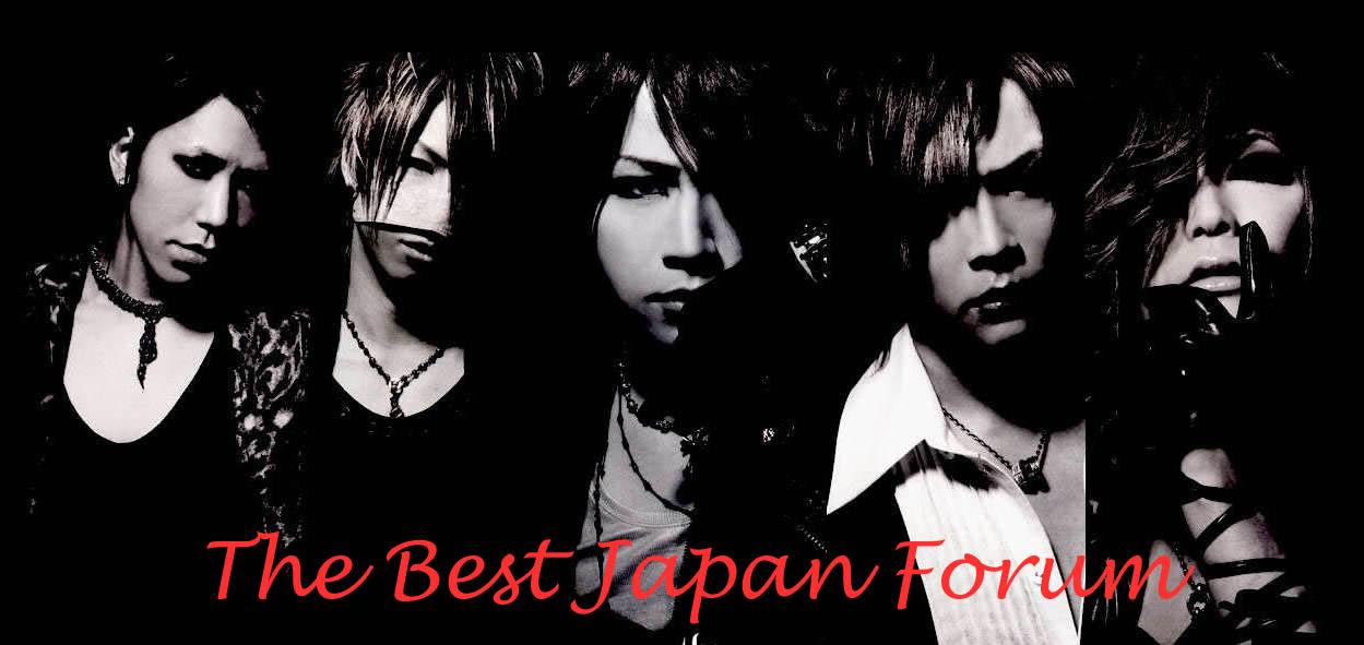 The Best Japan Forum
