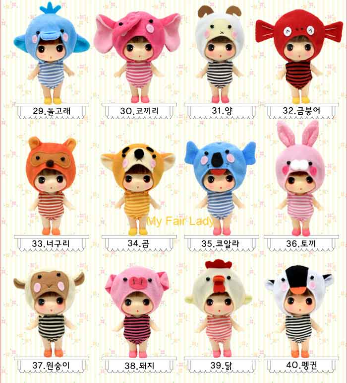 mini fox Ddung-11
