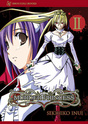Claim your anime/manga character! - Page 8 Murder10
