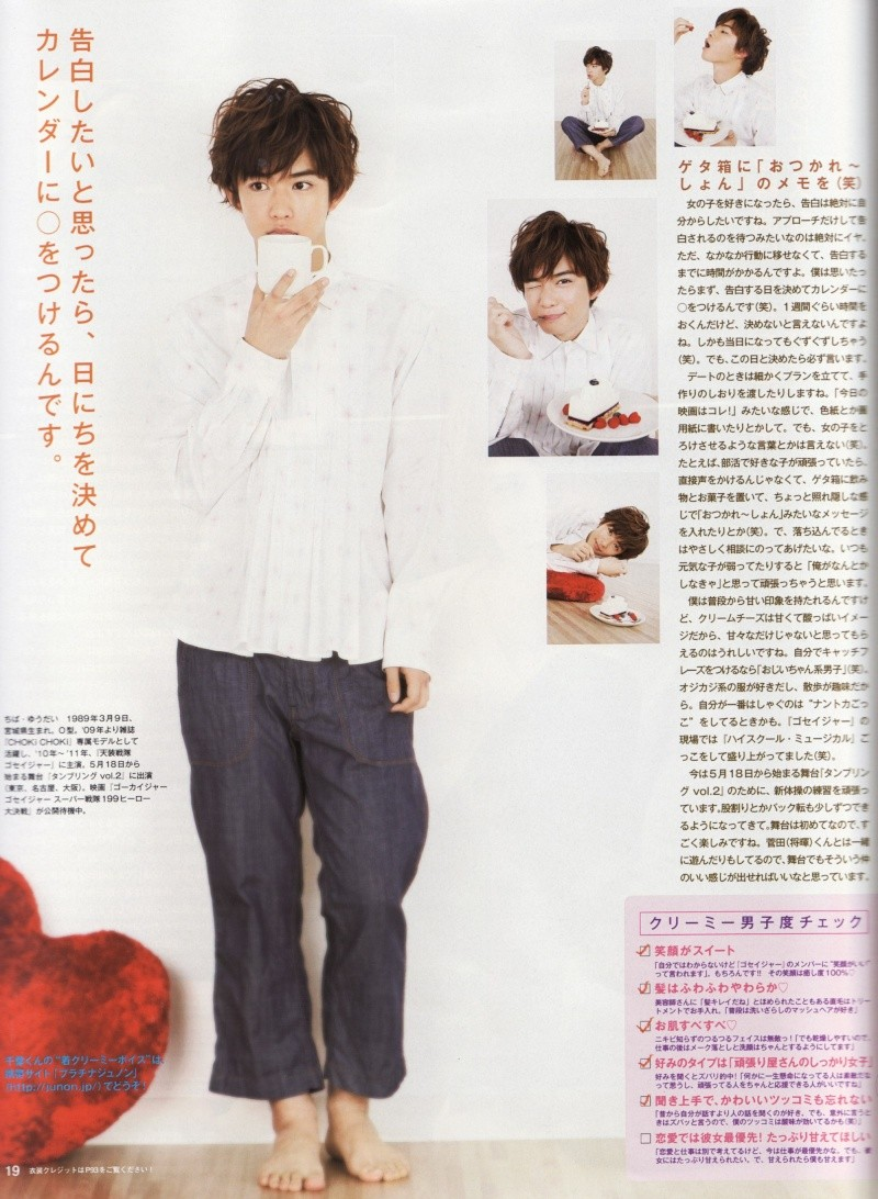 Honey appreciation - Page 2 Junon_11