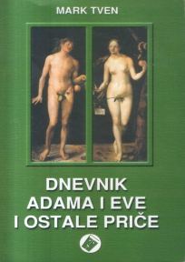 Dnevnik Adama i Eve i ostale priče  - Page 2 P0474810