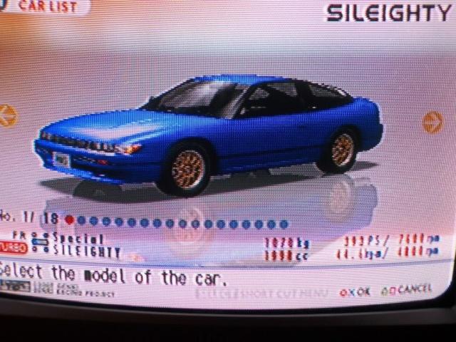 Initial d voiture de la serie Sileig10