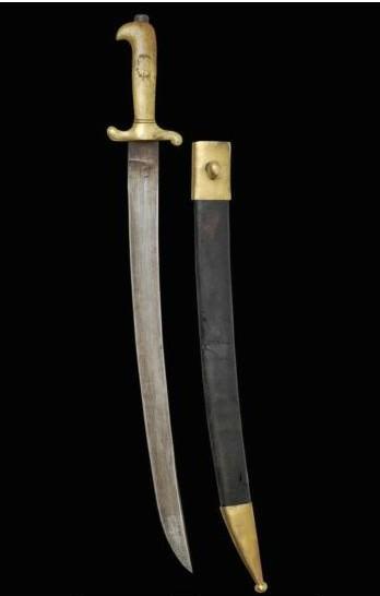 Estimations et/ou Identifications sabres et épées Sans_t10