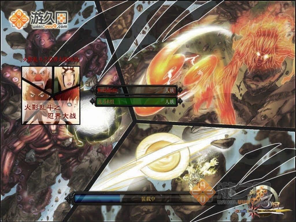 Naruto Better V6.56 (C) xD ya esta!! 12062311