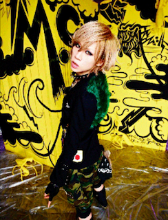 [Visual Kei] LM.C 71914111