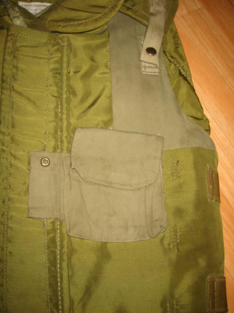 My IDF Body Armor Vests Flack_23