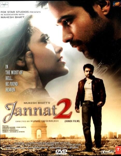 تحميل فيلم jannat2 مترجم DVDRip 48132010